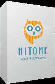 HITOME